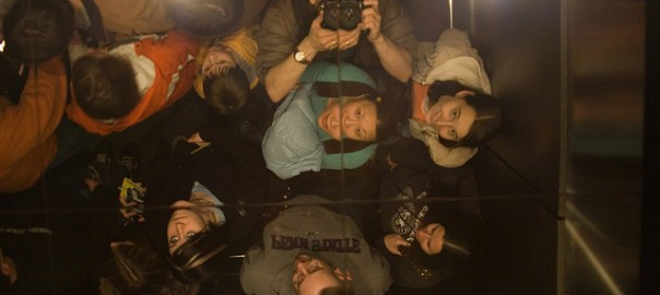 The Elevator at the Sears Tower