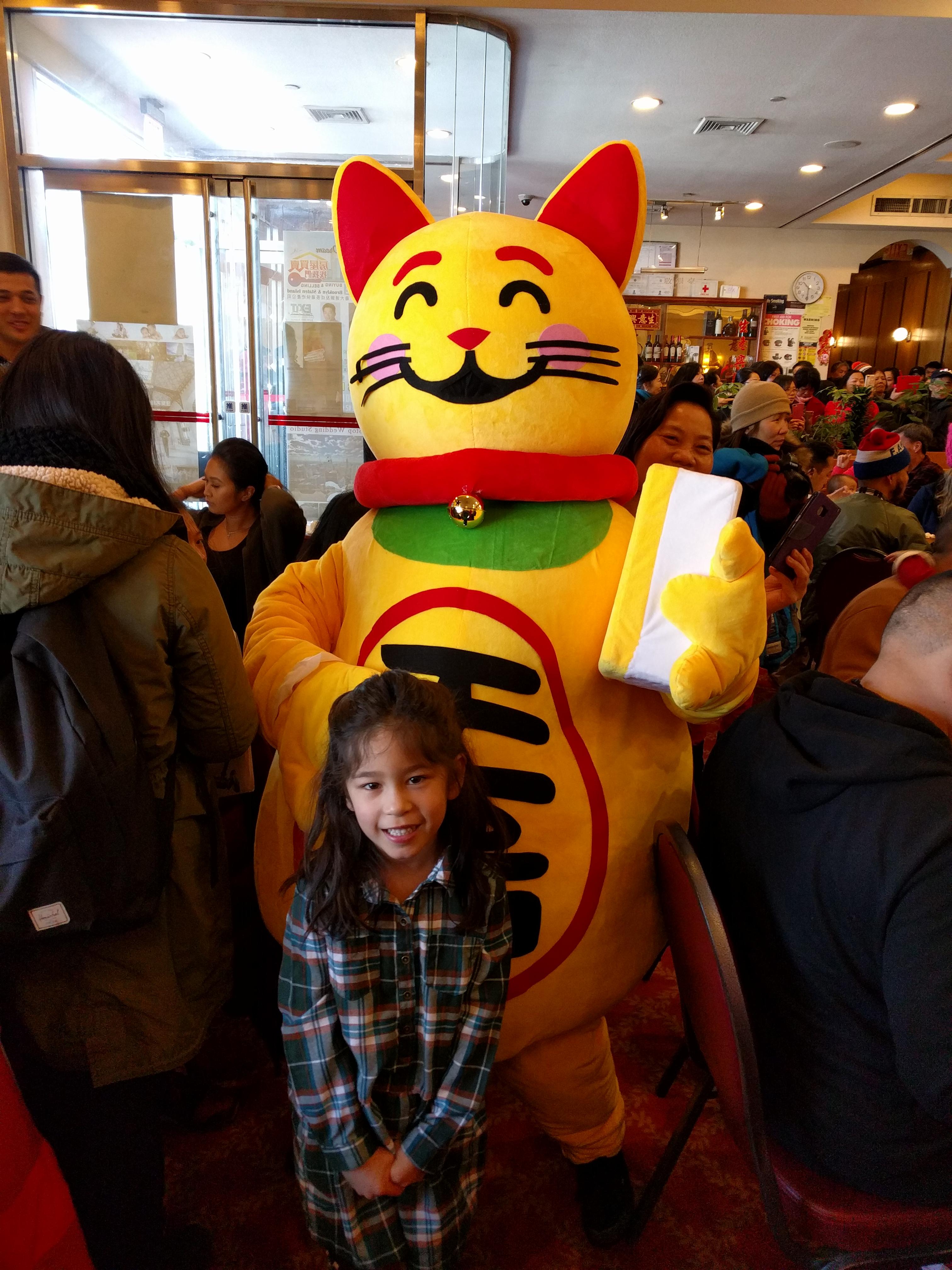 The Têt cat at Dim Sum